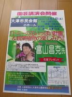 IMG_2640[2].JPG