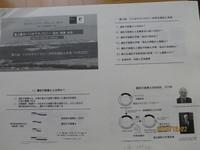 IMG_2648[1].JPG