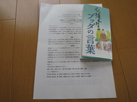 IMG_3308[1].JPG